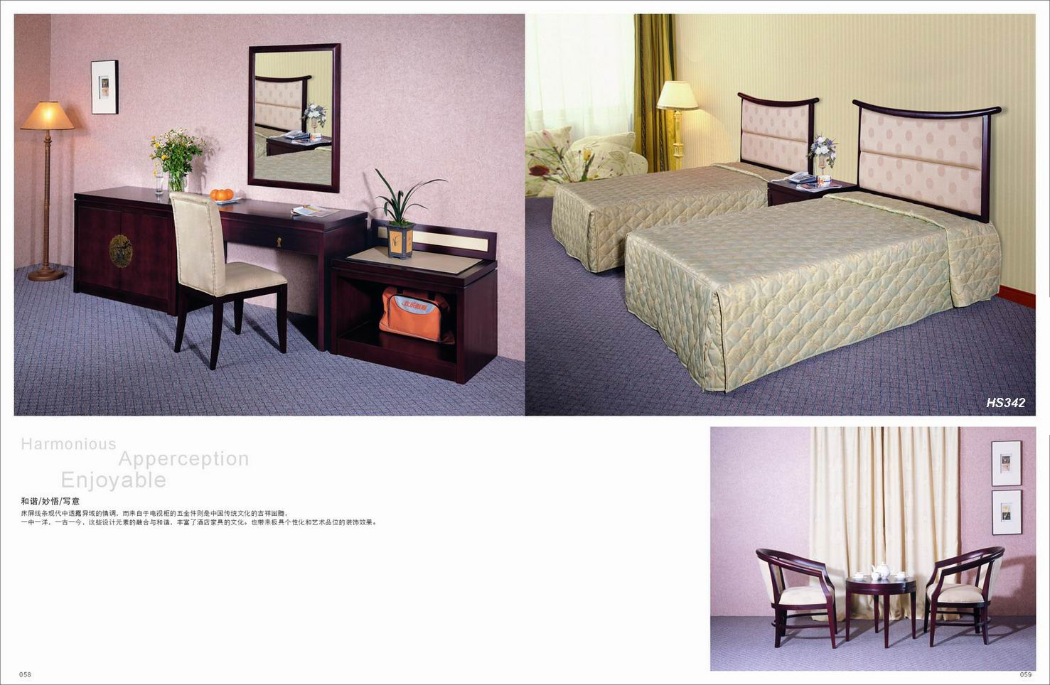 hotel room furniture foshan tongfa hotel furniture co ltd